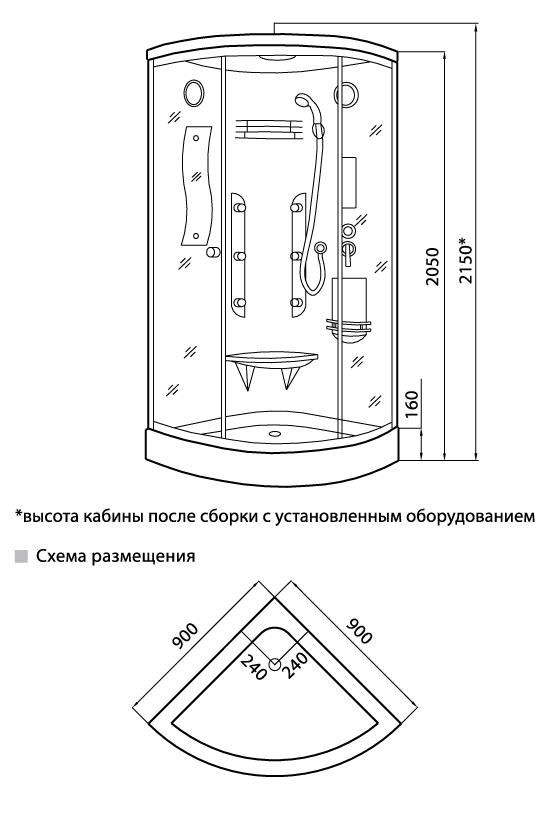 Схема подключения гидромассажной душевой кабины